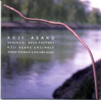 "ASANO, KOJI ""SPHERICAL MOSS FACTORY"" (CD)"