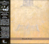 "ZORN, JOHN ""MASADA ROCK. MASADA ANNIVERSARY EDITION, VOL. 5"" (CD)"