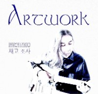 "ARTWORK ""INVENTARIO"" (CD+DVD)"