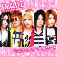 "AN CAFE ""GOKU TAMA ROCK CAFE"" (CD+DVD (LTD. ED.))"