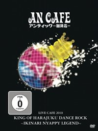 "AN CAFE ""LIVE CAFE 2010. KING OF HARAJUKU"" (3DVD)"