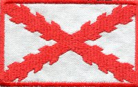 "ARMY OF FLANDES-CROSS OF BURGUNDY ""P-41"" (PATCH)"