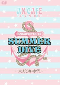 "AN CAFE ""ANCAFESTA'12. SUMMER DIVE"" (2DVD)"