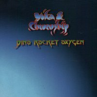 YUKA & CHRONOSHIP - DINO ROCKET OXYGEN (CD)