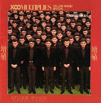YELLOW MAGIC ORCHESTRA - X-MULTIPLIES (CD)