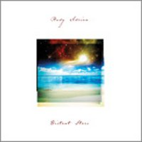 "ADRIAN, RUDY ""DISTANT STARS"" (CD)"