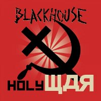 BLACKHOUSE - HOLY WAR CD (LTD. ED.)